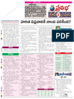 Document(1)Sakshi Current affairs
