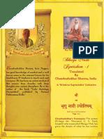 52-BhrighuNadiJyotisham-1BW.pdf
