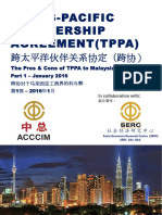 1_ TPPA Part1 ACCCIM-SERC (Bi-Lingual) for Members and Public