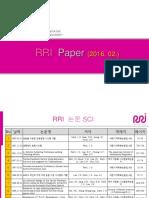 RRI_Paper_SCI(16.02)