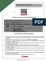 Caderno 10 Ciencia Informacao a 20130528 133817