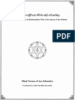 Ayu Khandro, John Myrdhin Reynolds-The Profound Essence of Simhamukha.pdf