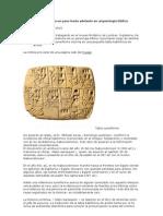 El Museo Británico da un paso hacia adelante en Arqueologia Biblica