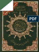 Kuran sa tedzvidskim pravilima.pdf