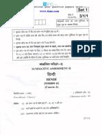 2015 Lyp Class 10 Hindi a Set1 Delhi Qp