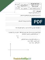 Devoir de Synthèse N°1 - science physique  - 9ème (2009-2010) Mr MEDDEB Nizar
