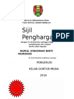sijil