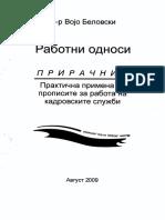 Priracnik Vojo Belovski
