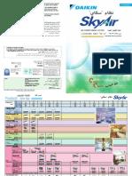 PCSME0561 - SkyAir 50Hz_tcm185-113921