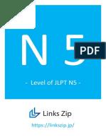 N5_Lesson1-40