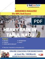 Download General Awareness Magazine Vol 19 January 2016 Www.bankexamportal.com