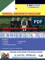 Download General Awareness Magazine Vol 29 November 2016 Www.bankexamportal.com (2)