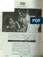 Patience Cooper & Gul Hameed (Actor)-From Sarguzasht Digest (02 Articles)