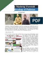 """""""Allama Mashriqi Foretold of the Breakup of Pakistan"""" by Nasim Yousaf"""