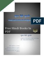 Samudrik-Shashtra.pdf