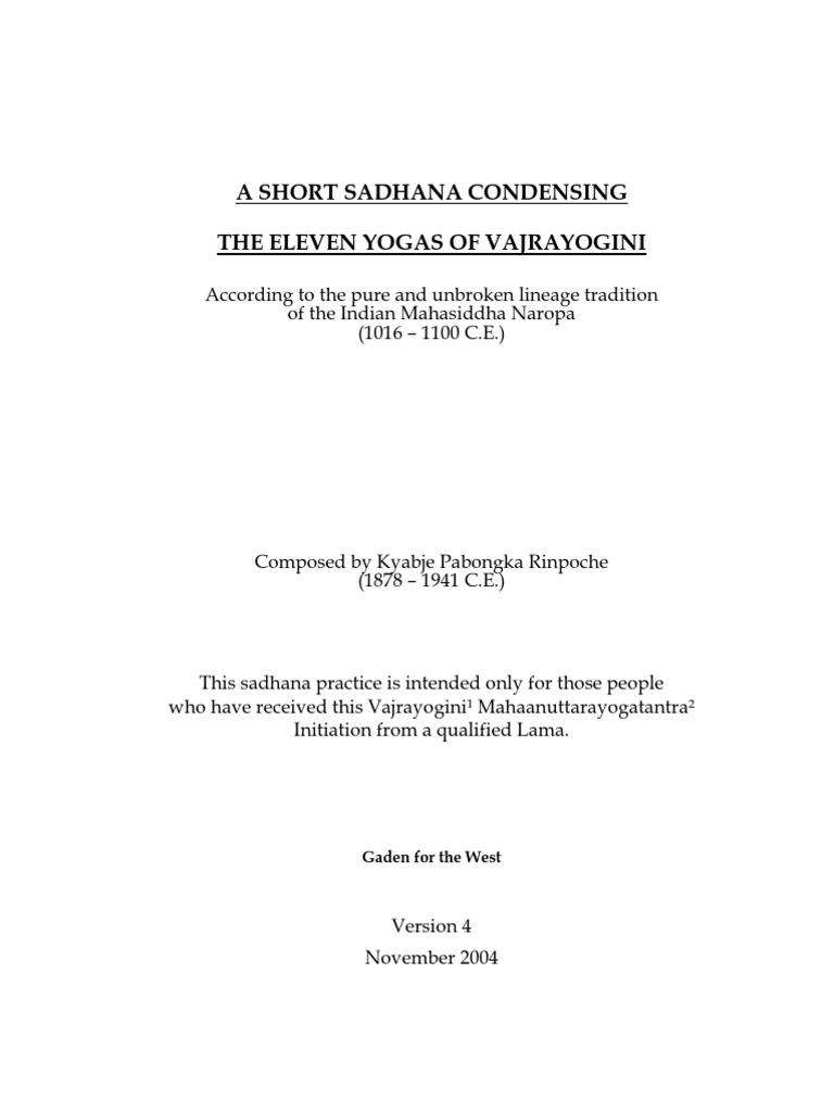 A short Sadhana for Vajrayogini | Tibetan Buddhism
