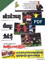Ain Arr Journal Vol 28 No 37.pdf