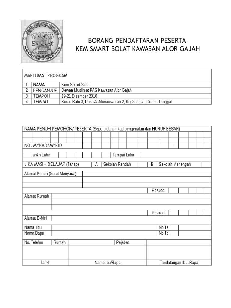 Borang Kem Smart Solat