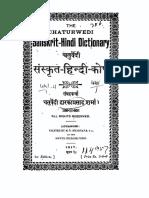 ChaturvediSanskritHindiDictionary1917.pdf