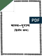 P. Matsya2.pdf