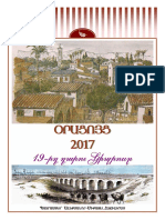 2017 Calendar - 19th century Cyprus (Armenian)
