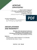 (ნეო)პლატონიზმი და თანამედროვეო ბა [2009]