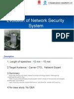 China TelNetwork Security