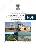 Pune Dsr 2016 17