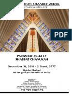 December 31, 2016 Shabbat Card