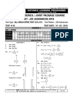 Leader Test Series -Solutions 1
