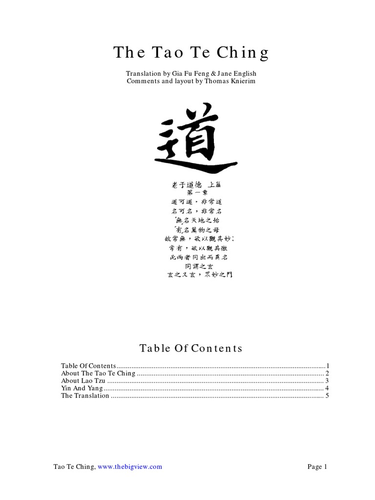 tao te ching essay altruistic world online library view topic tao te ching by sample cover letter administrative assistant position