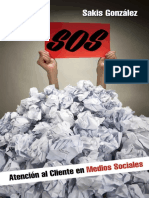 SOS - Atencion Al Cliente en Medios Sociales (Sakis Gonzalez, 2013)