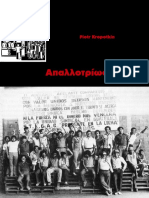 Piotr Kropotkin _ Απαλλοτρίωση.pdf