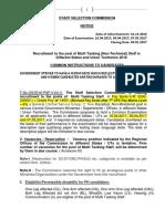 Official SSC Multi Tasking Recruitment Notification
