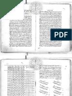رساله (في الجفر).pdf