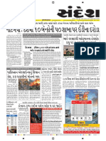 Ahmedabad-08-12-2016.pdf