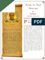 Krit i Kain Tamil Manuscripts b w