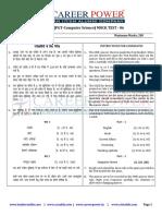 Kvs Pgt Computer Science Mock Test 06