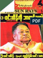 The Sun Rays Vol 1 No 130.pdf