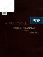 Practical Intro 2 Hebrew