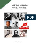 RP Yr Book2016
