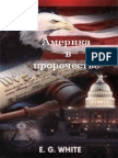 Америка в Пророчества --- Е. Уайт