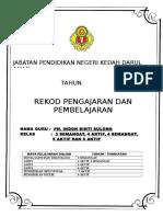 Muka Pertama Buku Rekod PPT
