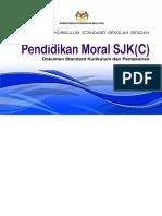 Pendidikan Moral
