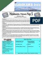 Asahikawa Info February 2016