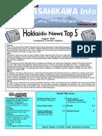 Asahikawa Info August 2016