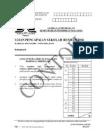 UPSR 2016 BI K1 Pemahaman Bah B.pdf