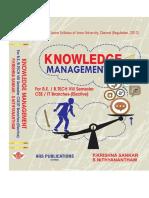 Knowledge Management by S. Nithyanantham,  P. Krishna Sankar, N. P. Shangaranarayanee