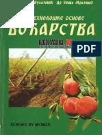 Spasoje Bulatović biotehnologija vocaka