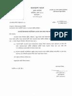 sep262016smespd02.pdf